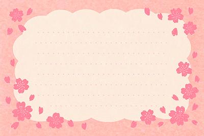 桜柄のピンクのカ…