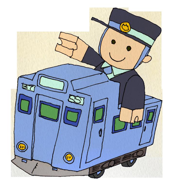 車掌さんを乗せたおもちゃの電車