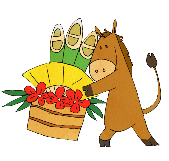 門松を用意する馬