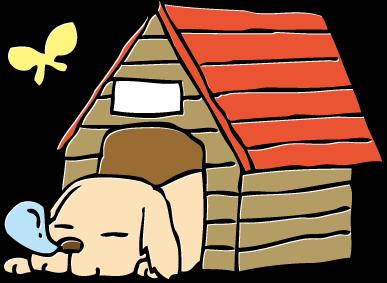 犬小屋で熟睡する犬