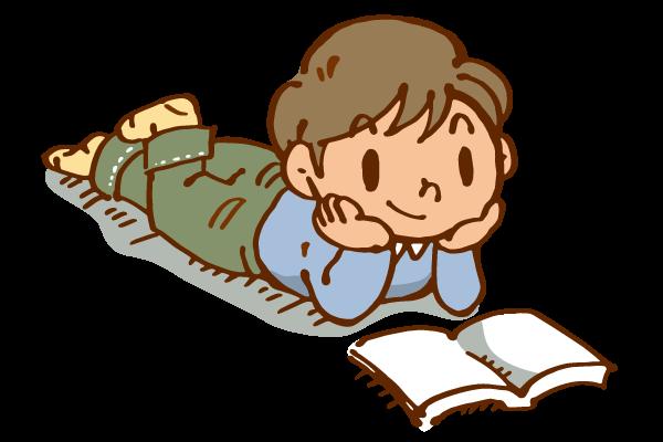 本を読む人と本を読まない人では見える世界がまっ …