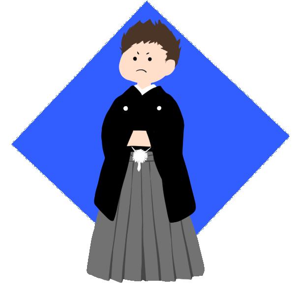 男の子袴のイラスト