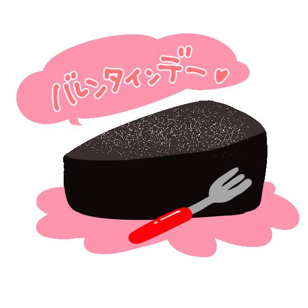 チョコケーキのイラスト