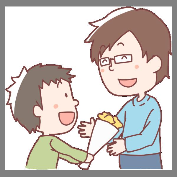 お父さんに花をあげる男の子のイラスト