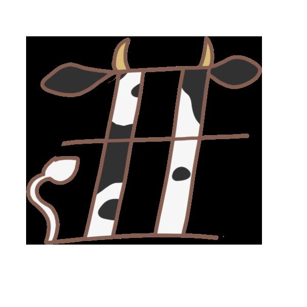 「 丑 」文字のイラスト