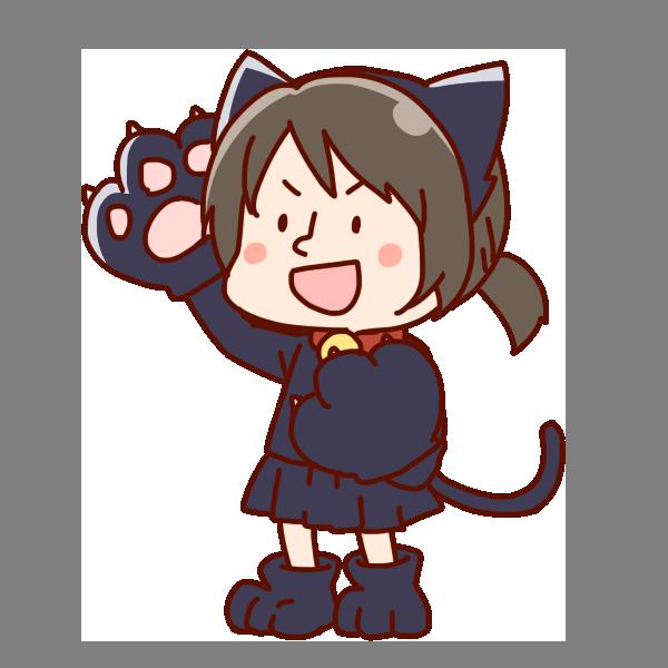 黒ネコの格好をした女の子のイラスト