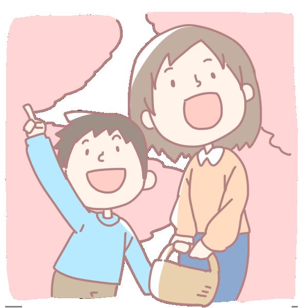 桜を見上げる親子のイラスト