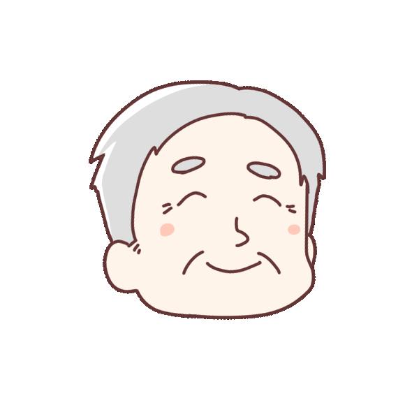 おじいちゃんの笑顔のイラスト