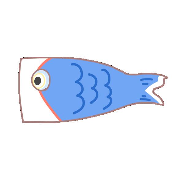 青い鯉のぼりのイラスト