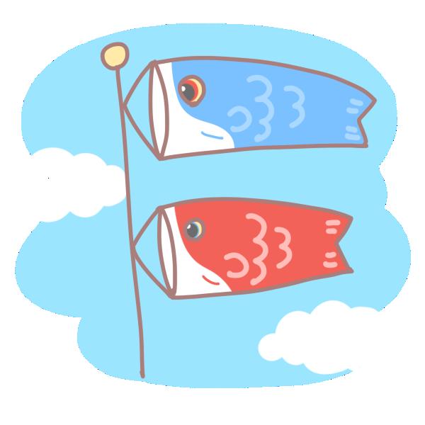 青空に浮かぶ鯉のぼりのイラスト