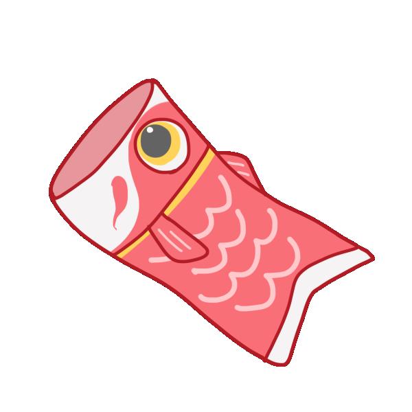 赤い鯉のぼりのイラスト