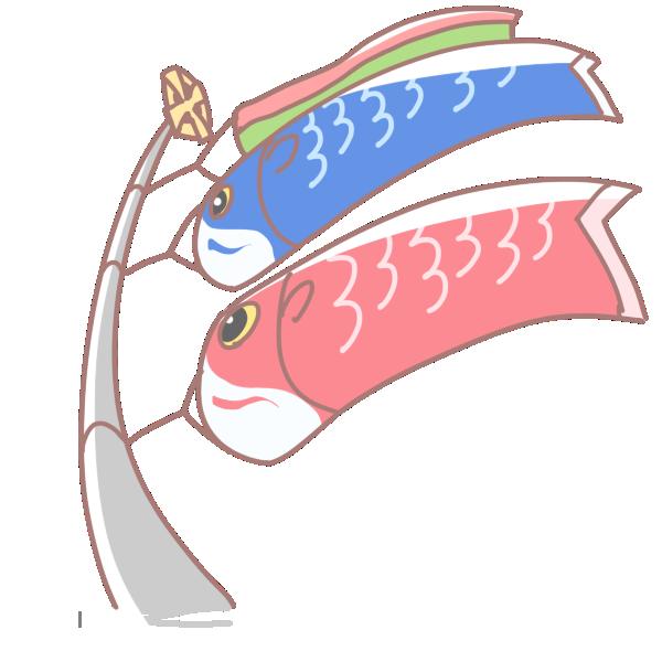 仰ぎ見る鯉のぼりのイラスト