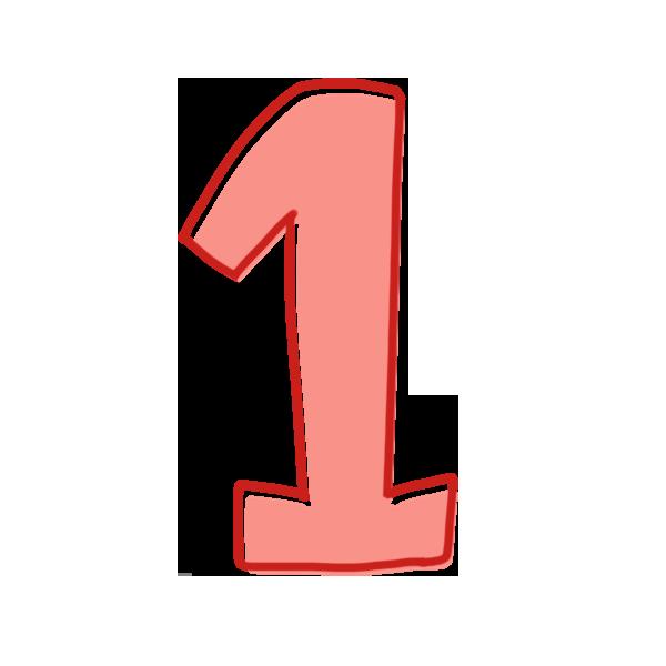 1の数字のイラスト