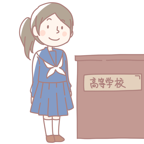 校門前に立つ女の子のイラスト