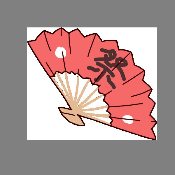 祭りの扇子のイラスト