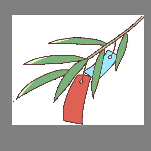 笹の葉と短冊のイラスト