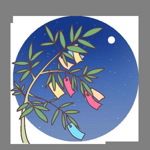 笹と夜空のイラスト