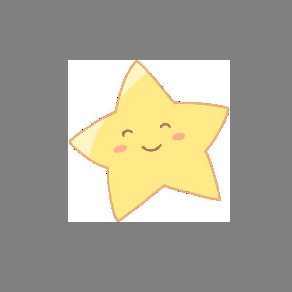 笑顔のお星さまのイラスト