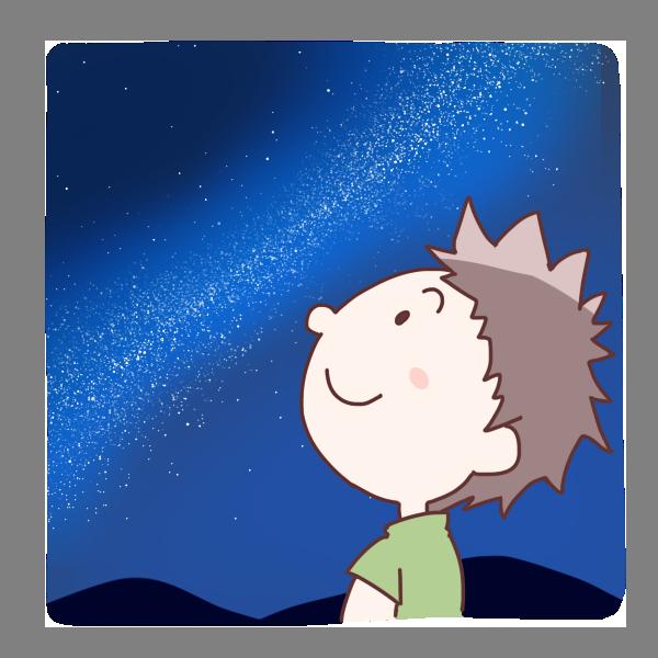 天の川を見上げる男の子のイラスト