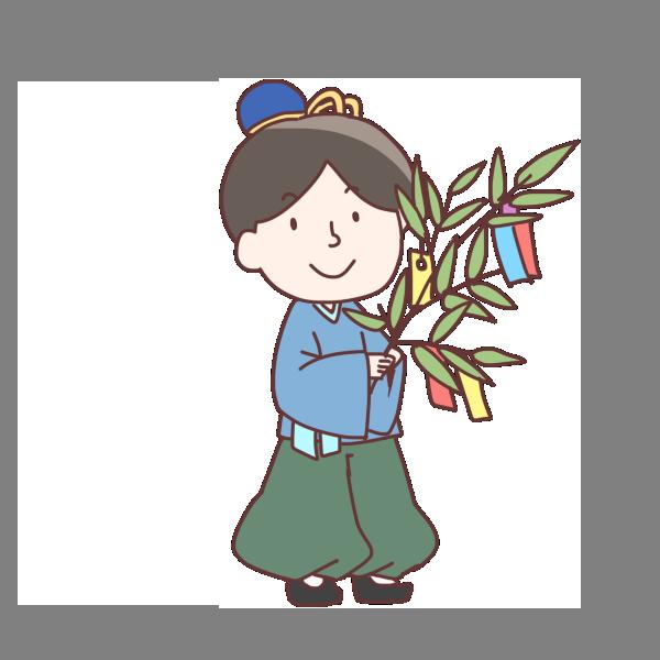 笹の葉を持った彦星のイラスト
