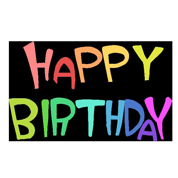 「 HAPPY BIRTHDAY 」文字のイラスト