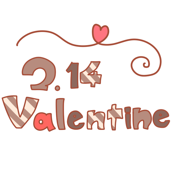 「2.14Valentine」文字のイラスト