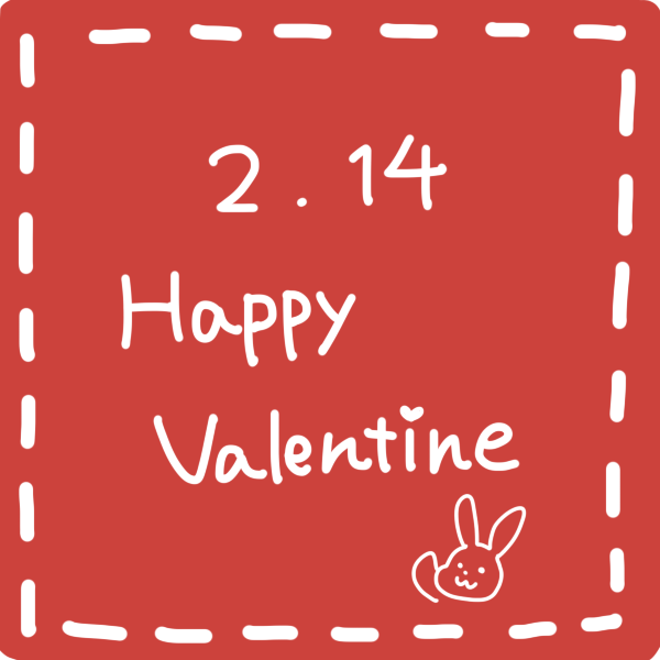 「2.14HappyValentine」文字のイラスト