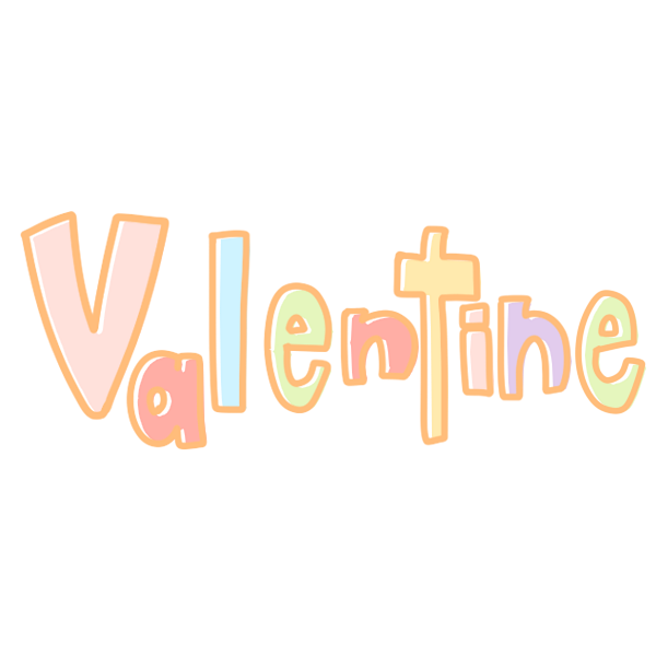 「Valentine」文字のイラスト
