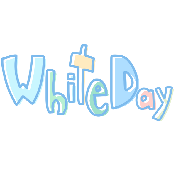 「White Day」文字のイラスト