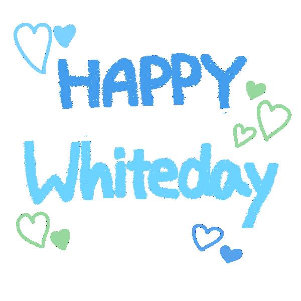 「Happy Whiteday」文字のイラスト
