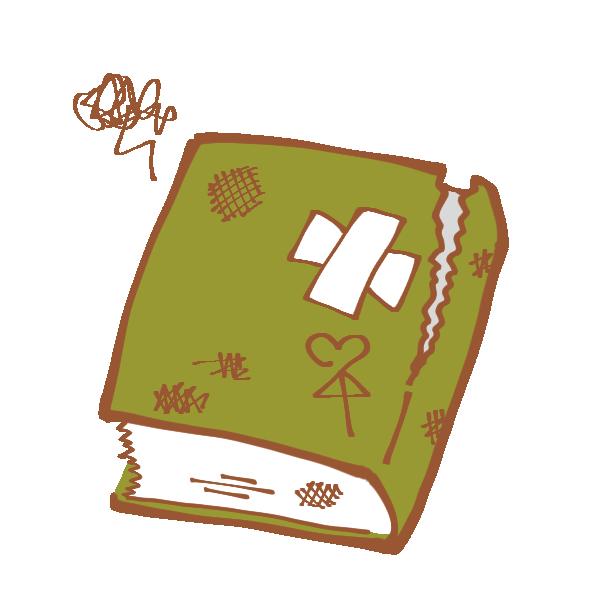 ぼろぼろの本のイラスト