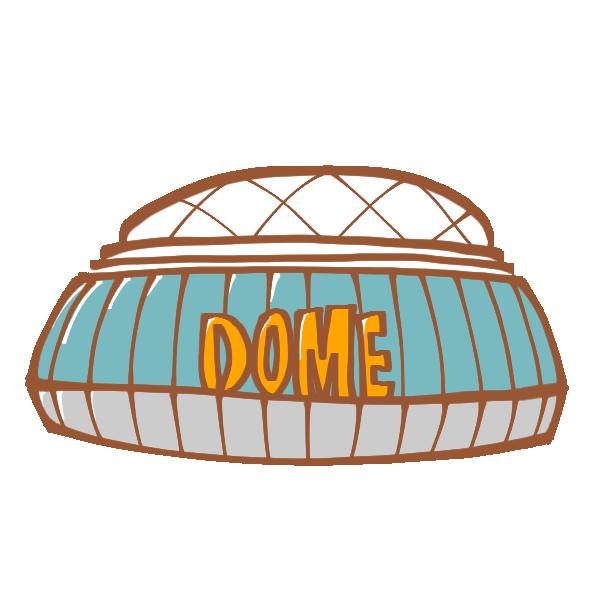 ドームのイラスト