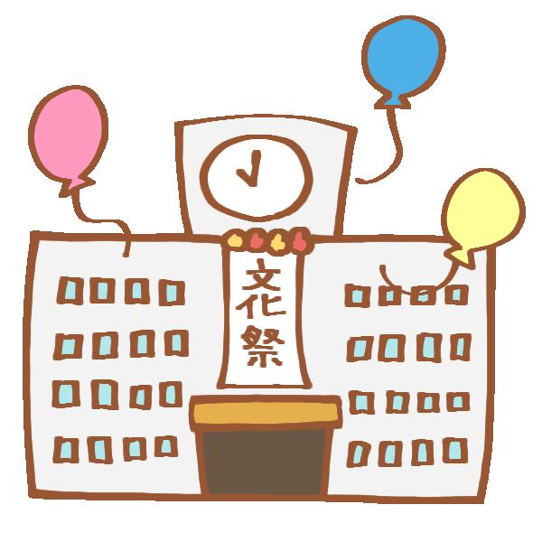 文化祭で飾られた学校のイラスト