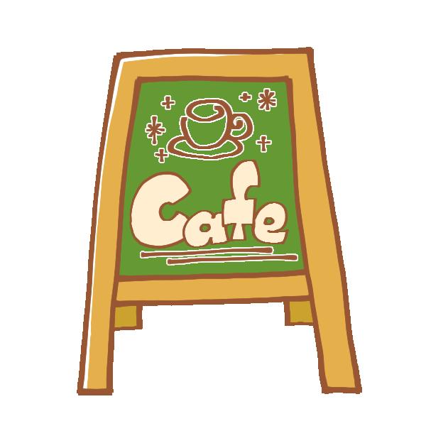 カフェの立て看板のイラスト