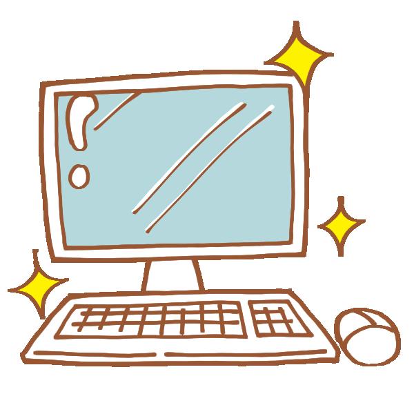 ピカピカのパソコンのイラスト
