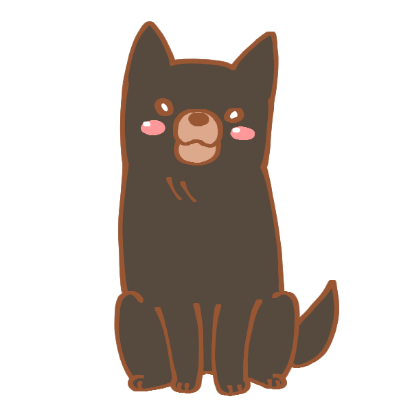 黒い犬のイラスト