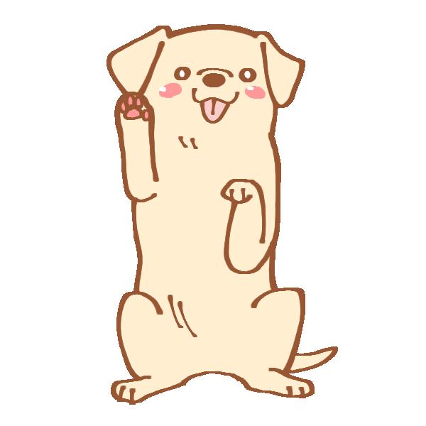 ハイタッチする犬のイラスト