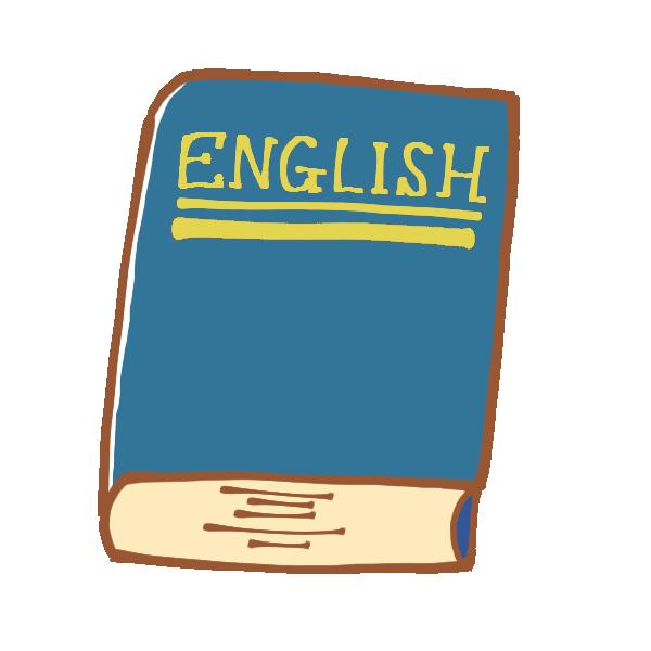 英語の辞書のイラスト