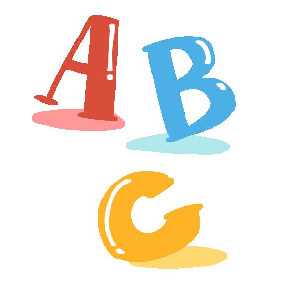 アルファベットのABCのイラスト