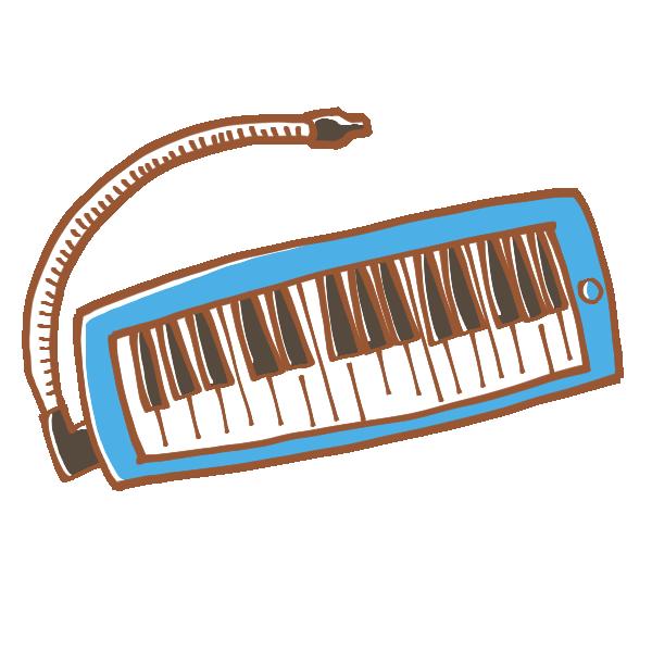 鍵盤ハーモニカのイラスト