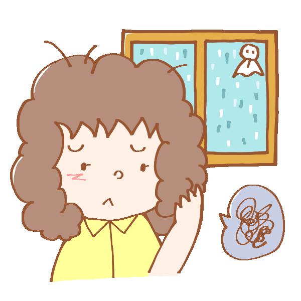 雨の日湿気で髪が広がる女性のイラスト