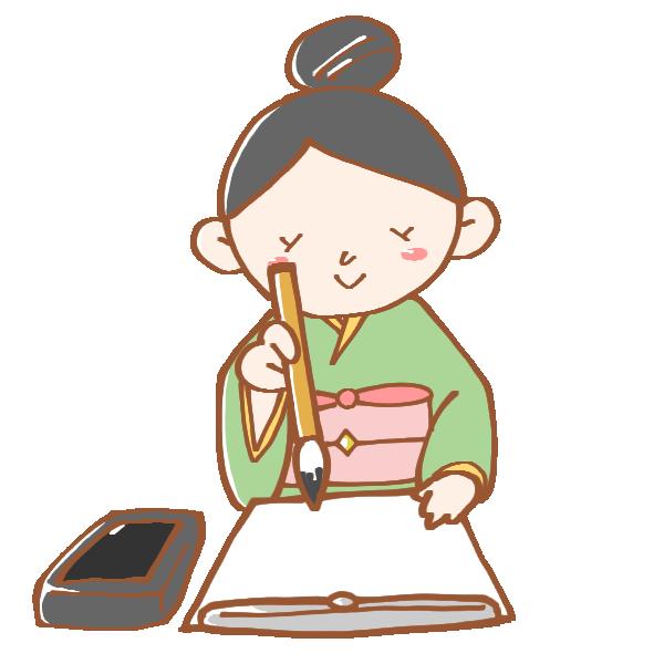 書道をする女性のイラスト