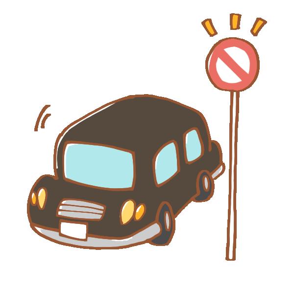 駐車違反のイラスト