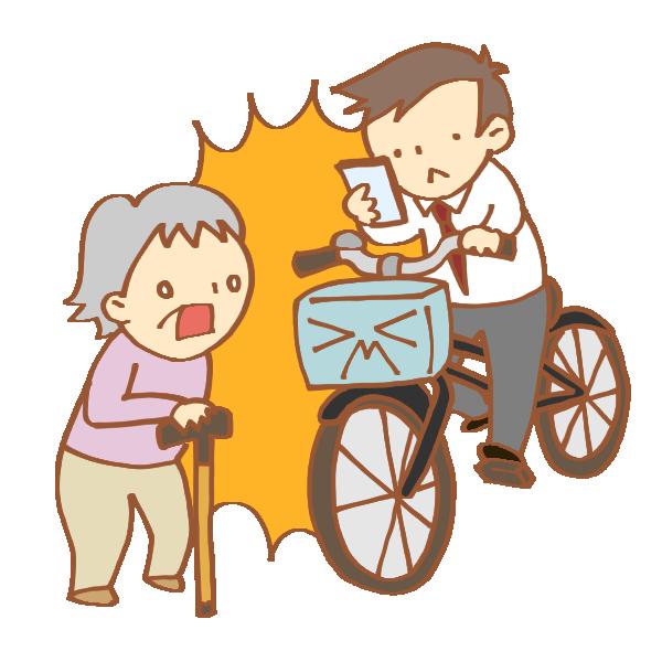 歩行者とスマホをいじる自転車の事故のイラスト