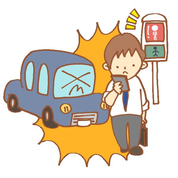 車と歩きスマホの歩行者の事故のイラスト