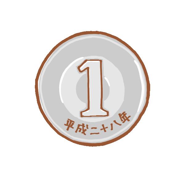 一円玉のイラスト