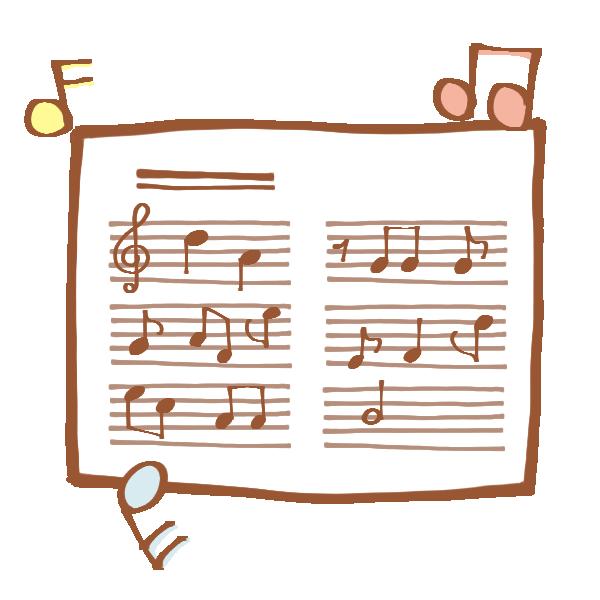 楽譜 イラスト 無料