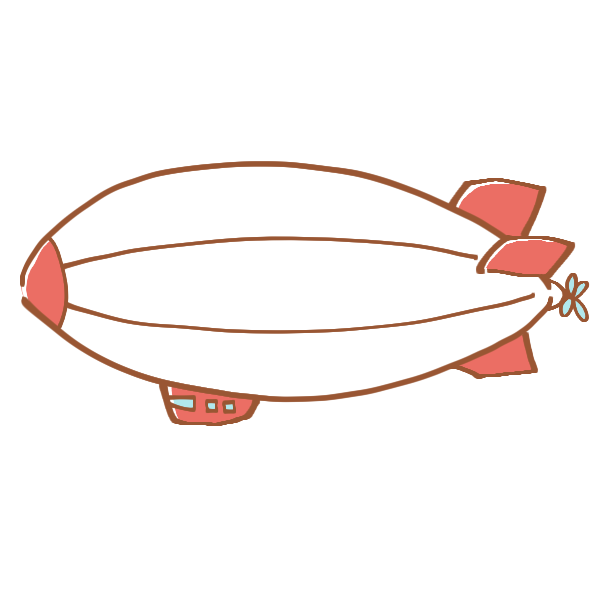 飛行船のイラスト
