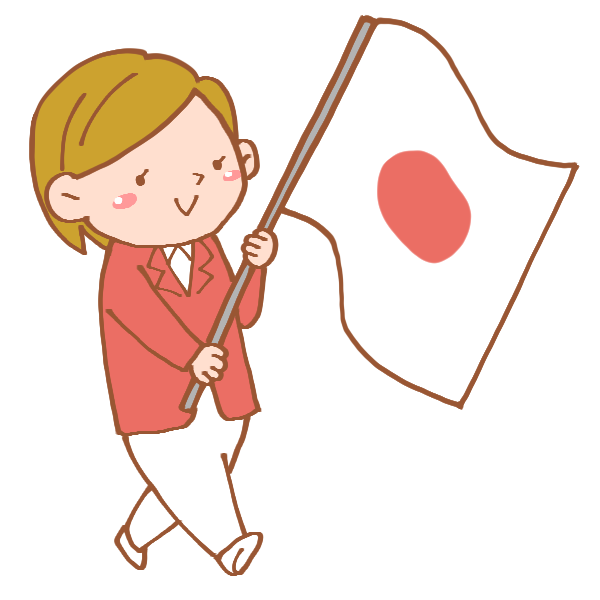 日本の国旗を持って入場する女性選手のイラスト