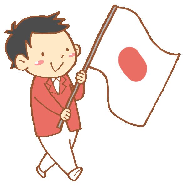 日本の国旗を持って入場する男性選手のイラスト